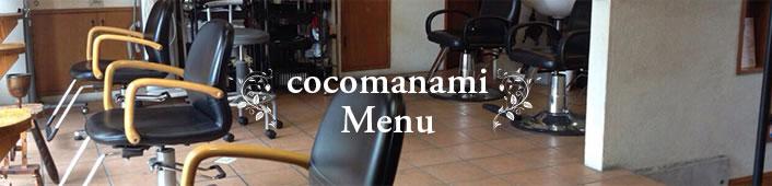 ttl_menu_coco