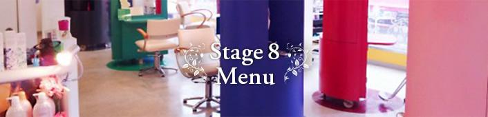 ttl_menu_s8